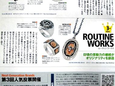 RoutineWorks