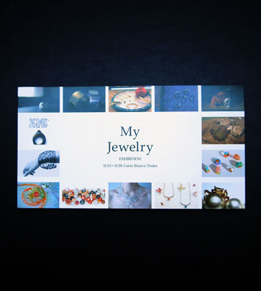 期間限定SHOP「My Jewelry」