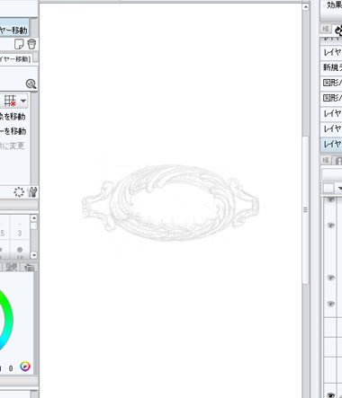 ケツァールデザイン画