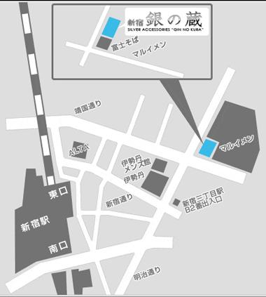 新宿銀の蔵